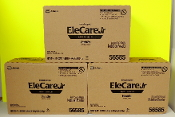 3 cases EleCare Jr Vanilla 6 - 14.1oz cans/case